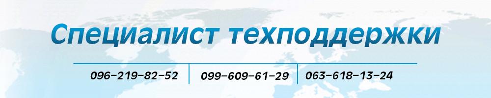 Вакансия: специалист техподдержки — Днепр | WOW Corporation