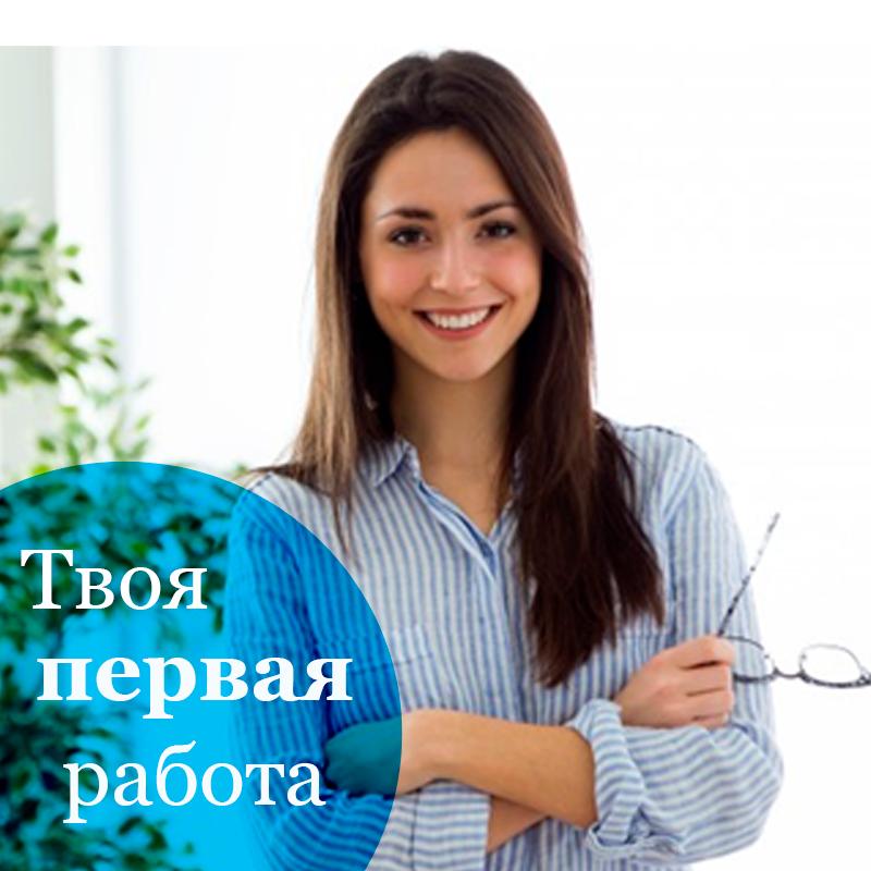 """Должность """"Оператор колл-центра"""" в компании WOW Corporation (Днепр)"""